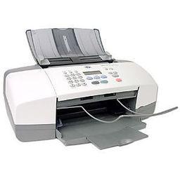 Medium officejet 4110