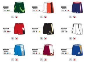Rugby Shorts Selection 1