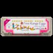 Picture of Free Range Medium Eggs - 12 count