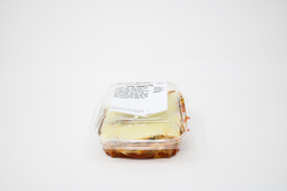 Picture of Lasagna - Turkey - 275 g