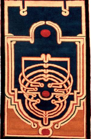 Contemporary Nepal 3X5 Blue Black Wool Area Rug