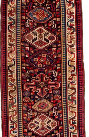 Antique Karabagh Runner Blue Ivory Wool Area Rug