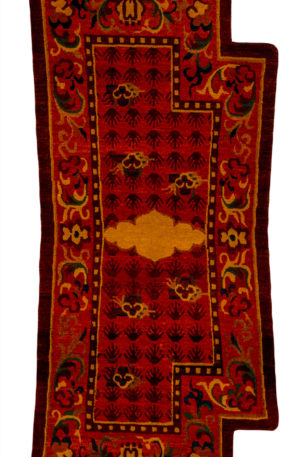 Nepal 2X3 Red Red Wool Area Rug