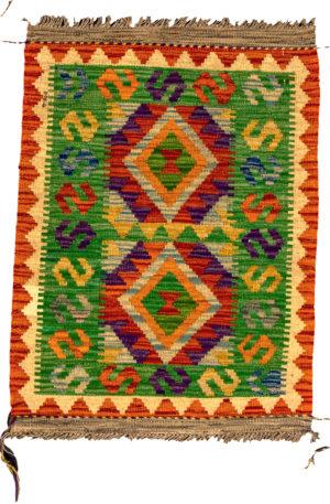 Flatweave 2X3 Multi Color Wool Area Rug