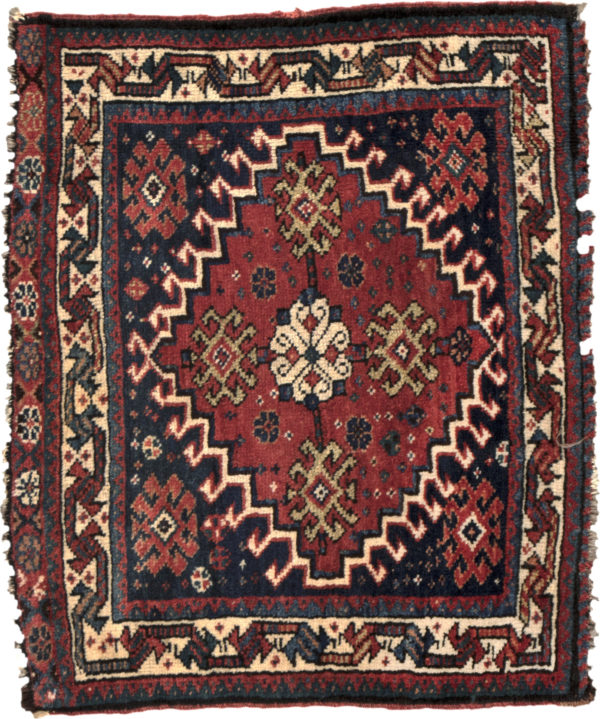 Antique Persian Qashqai 2X3 Red Wool Area Rug