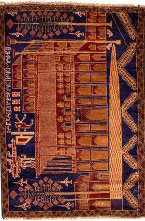 Afghan Pictorial 3X5 Blue Wool Area Rug