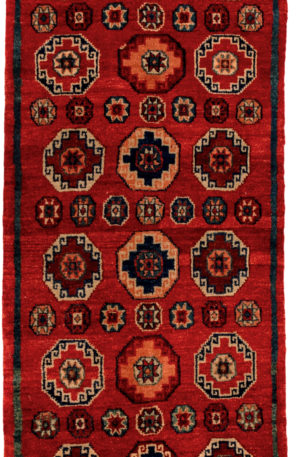 India Zamin Runner Red Wool Area Rug