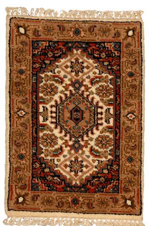 Indo Bidjar 1X2 Ivory Wool Area Rug