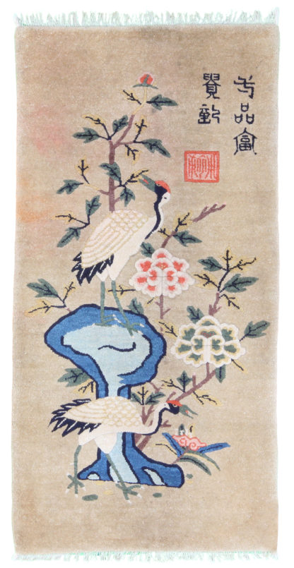Antique Chinese Cranes Pictorial 2x4 Wool Area Rug