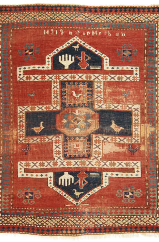 Antique Armenian Signed 5x6 Wool Area Rug