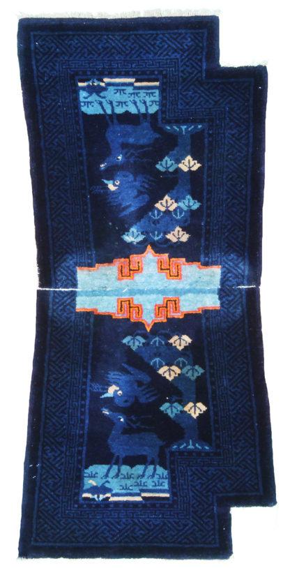 Antique Peking 2x4 Blue Saddle Pad