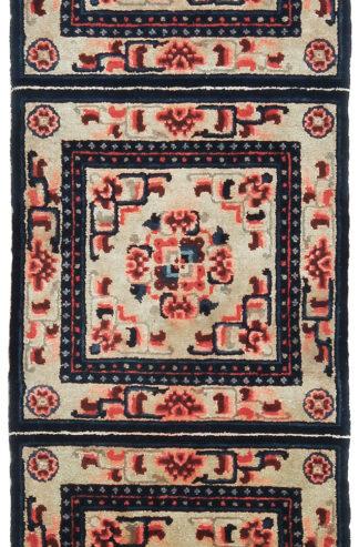 Antique Chinese Pao Tao Runner 2x6 Blue Wool Rug