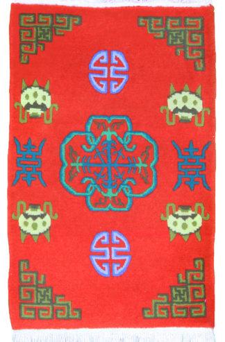 Semi-Antique Tibetan 2x3 Orange Wool Area Rug