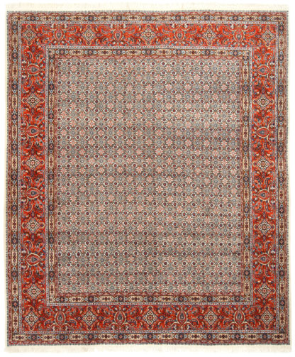 Persian Mood 8x9 Orange Ivory Wool Area Rug