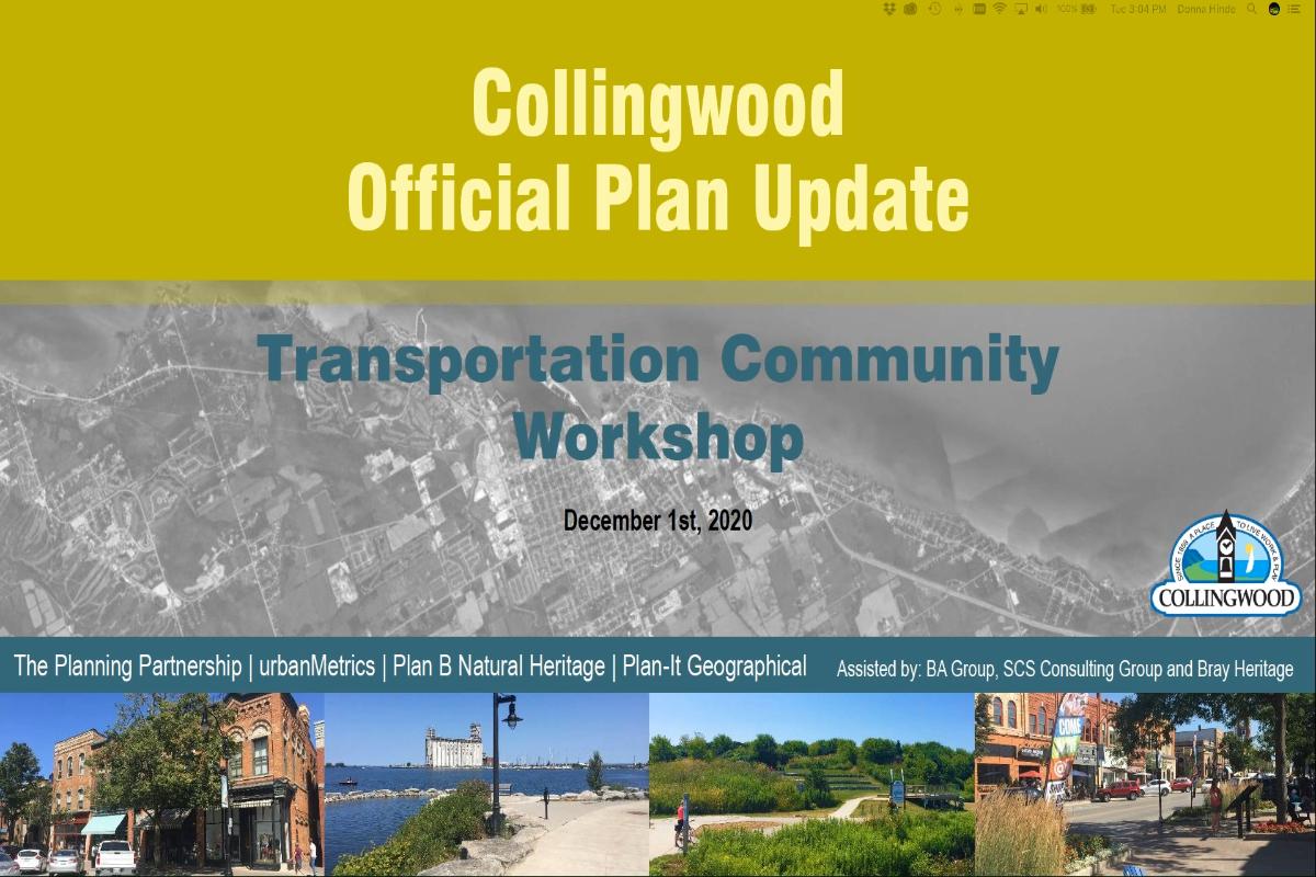 Transportation Public Workshop (December 1, 2020)