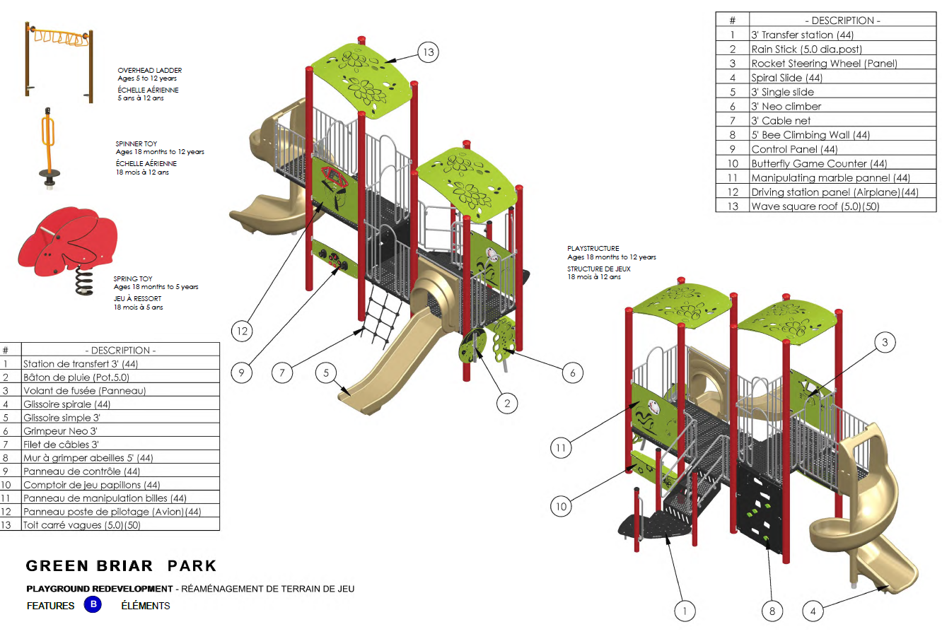 Conceptual image showing the playground redevelopment in Green Briar Park, indicating the following: Playstructure (Ages 18 months to 12 years); a Spring Toy; an Overhead Ladder; A Spinner Toy; and Swings shown in red and black including one accessible seat, one infant seat and two belt seats.