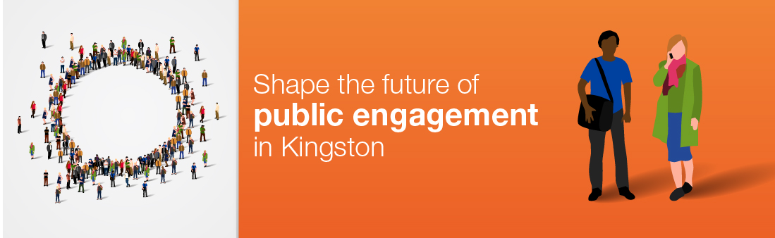 Public Engagment banner