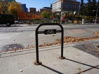 standard city bike lock up