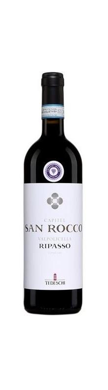 Capitel San Rocco Ripasso Valpolicella Superiore 2017