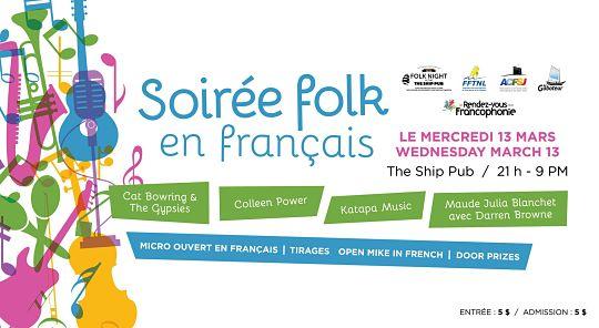 Folk Night presents Les rendez-vous de la Francophonie!