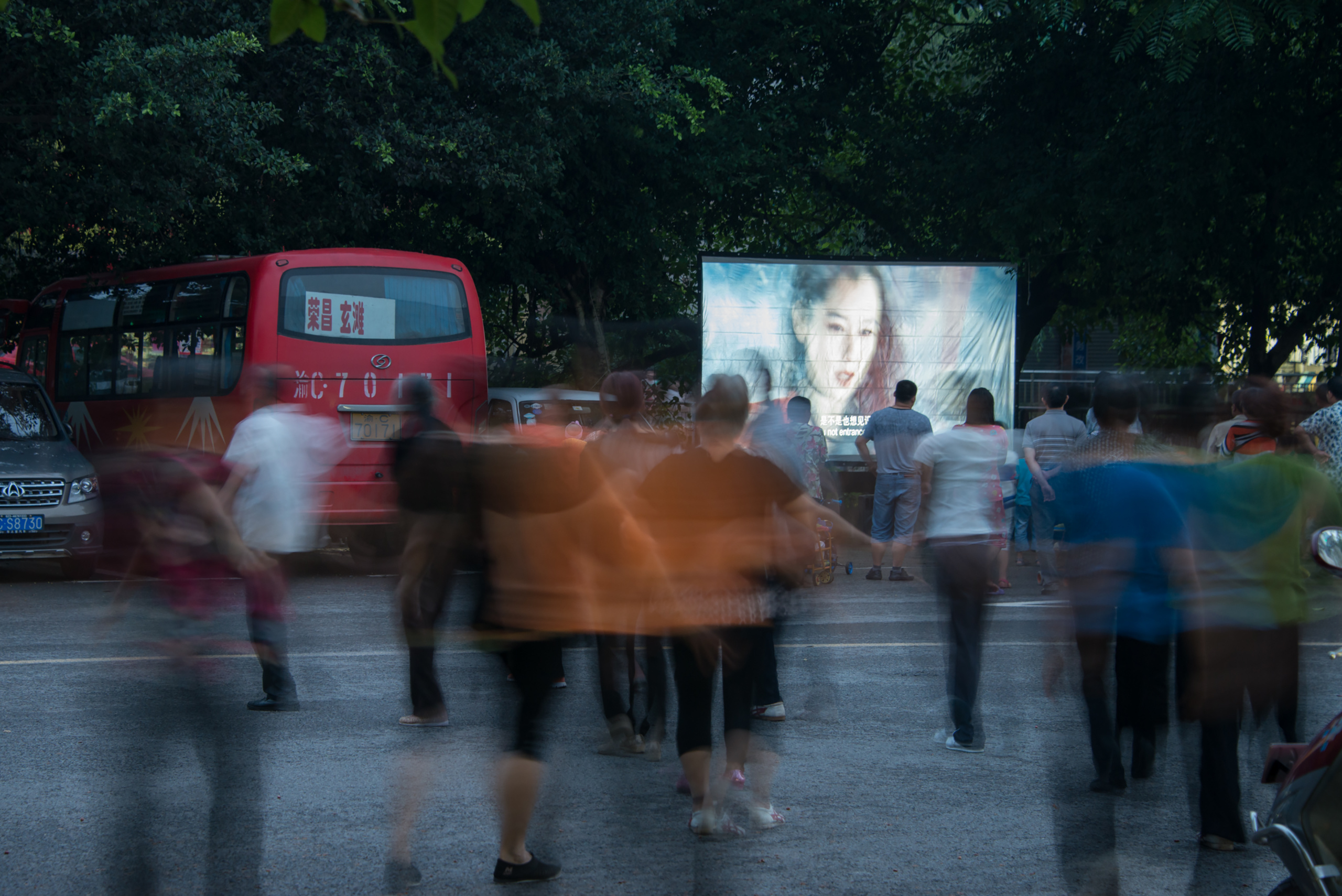 """Tong Lam, Untitled, 2014. Lightbox, 24 x  36"""". Courtesy of the artist."""