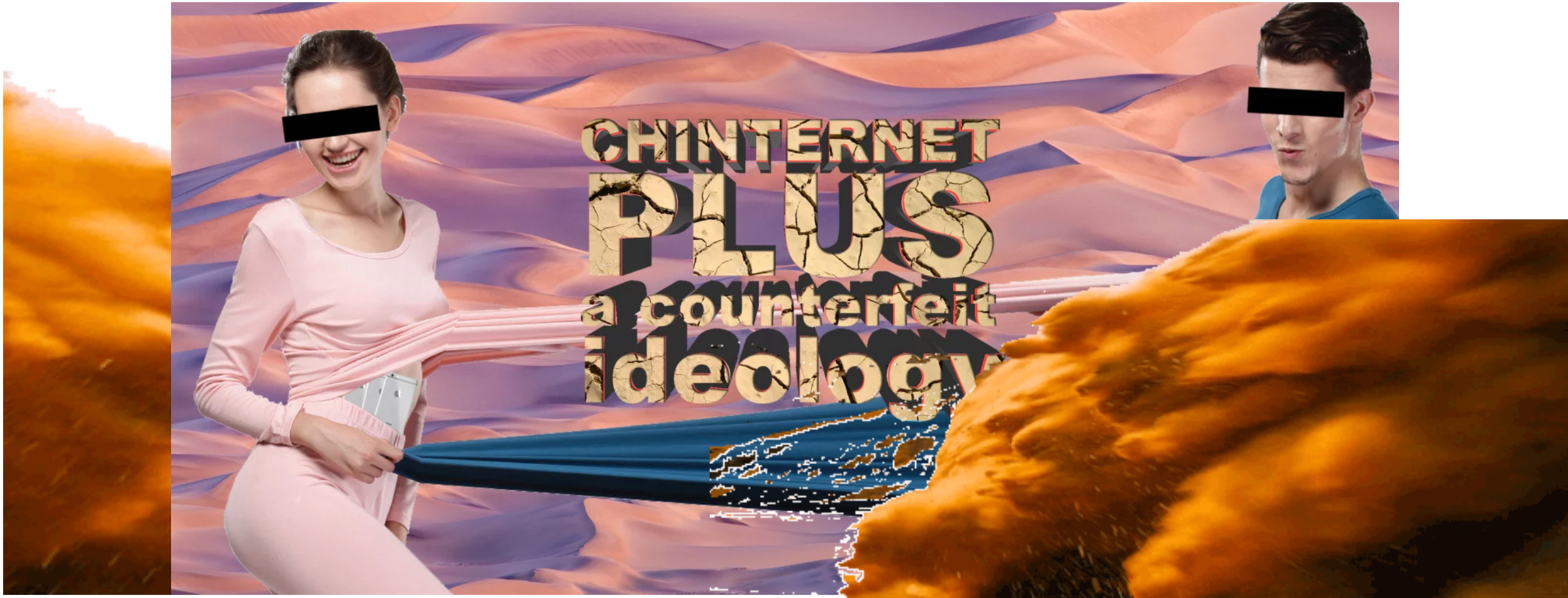 Miao Ying, How to sell a counterfeit ideology II, (GIF animation; element from Chinternet Plus) 2016. Courtesy of the artist.
