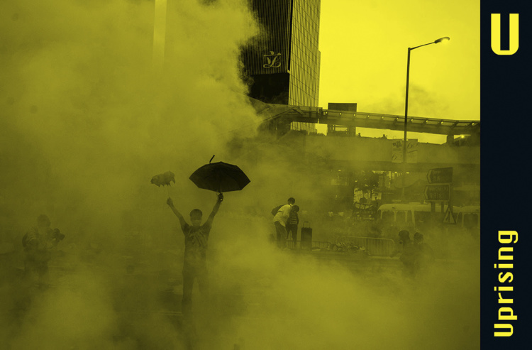 Ho Tam, from Hotam 12: The Yellow Pages, U (Uprising) The Umbrella Movement, Hong Kong, 2016. Self-published artist book, 58 pages.