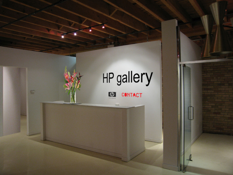 HP Gallery Interior view