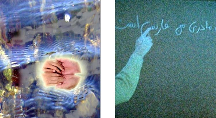 Left: Gestuelle (detail) 2006 Nicole Croiset, Right: Parfois je rêve (detail) 2002 Jocelyne Belcourt Salem