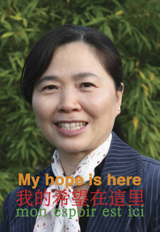 Gu Xiong, I am Who I am, 2001-06