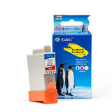 Canon BCI-24C New Compatible Color Ink Cartridge - G&G™