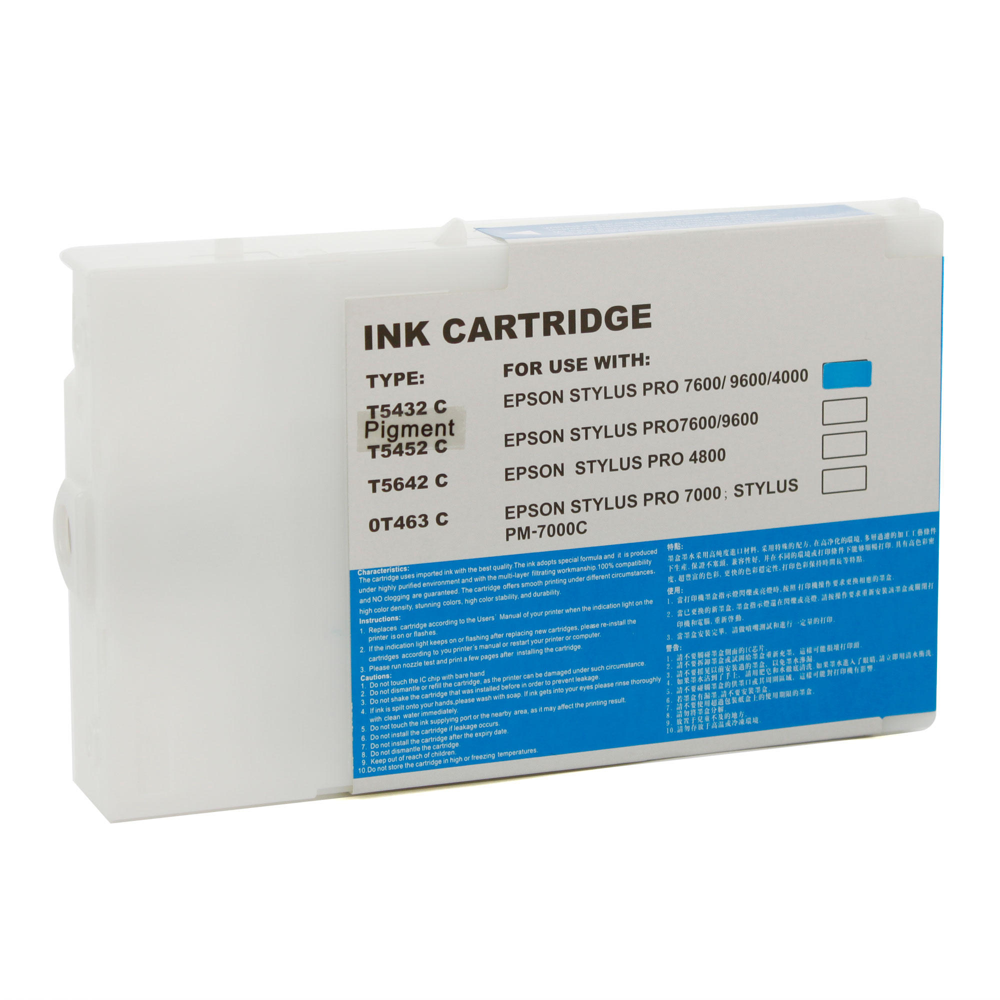 Epson T543200 Compatible Cyan Ink Cartridge Pigment