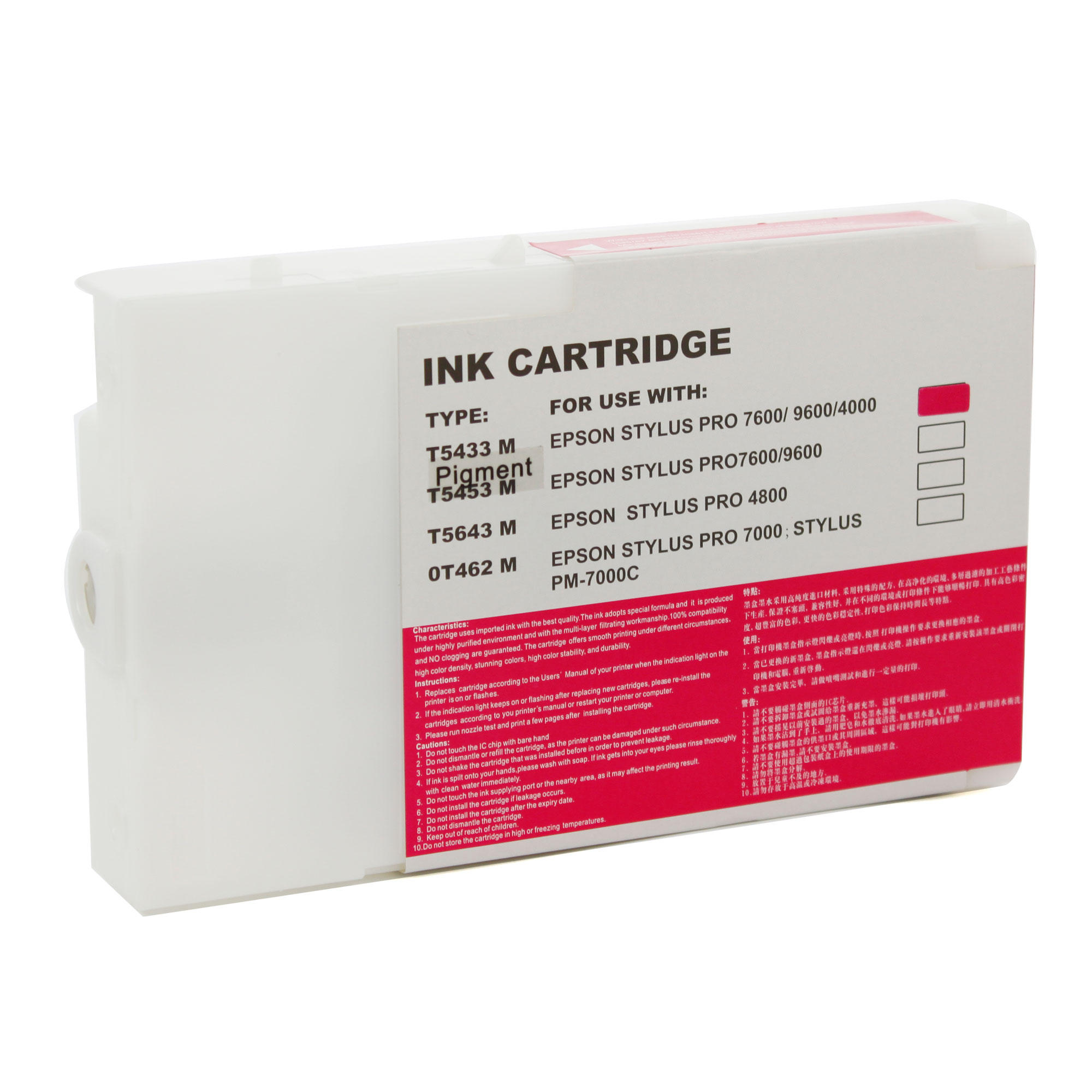 Epson T543300 Compatible Magenta Ink Cartridge Pigment