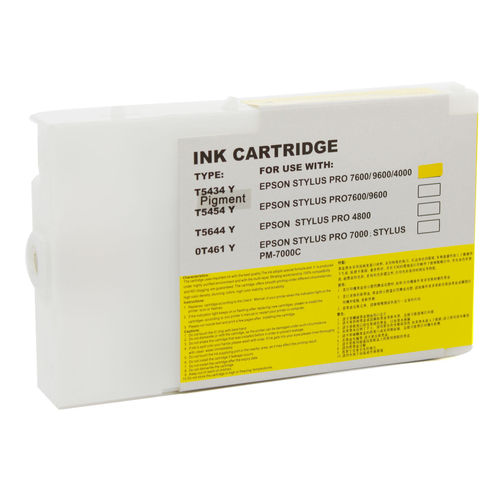 Epson T543400 Compatible Yellow Ink Cartridge Pigment