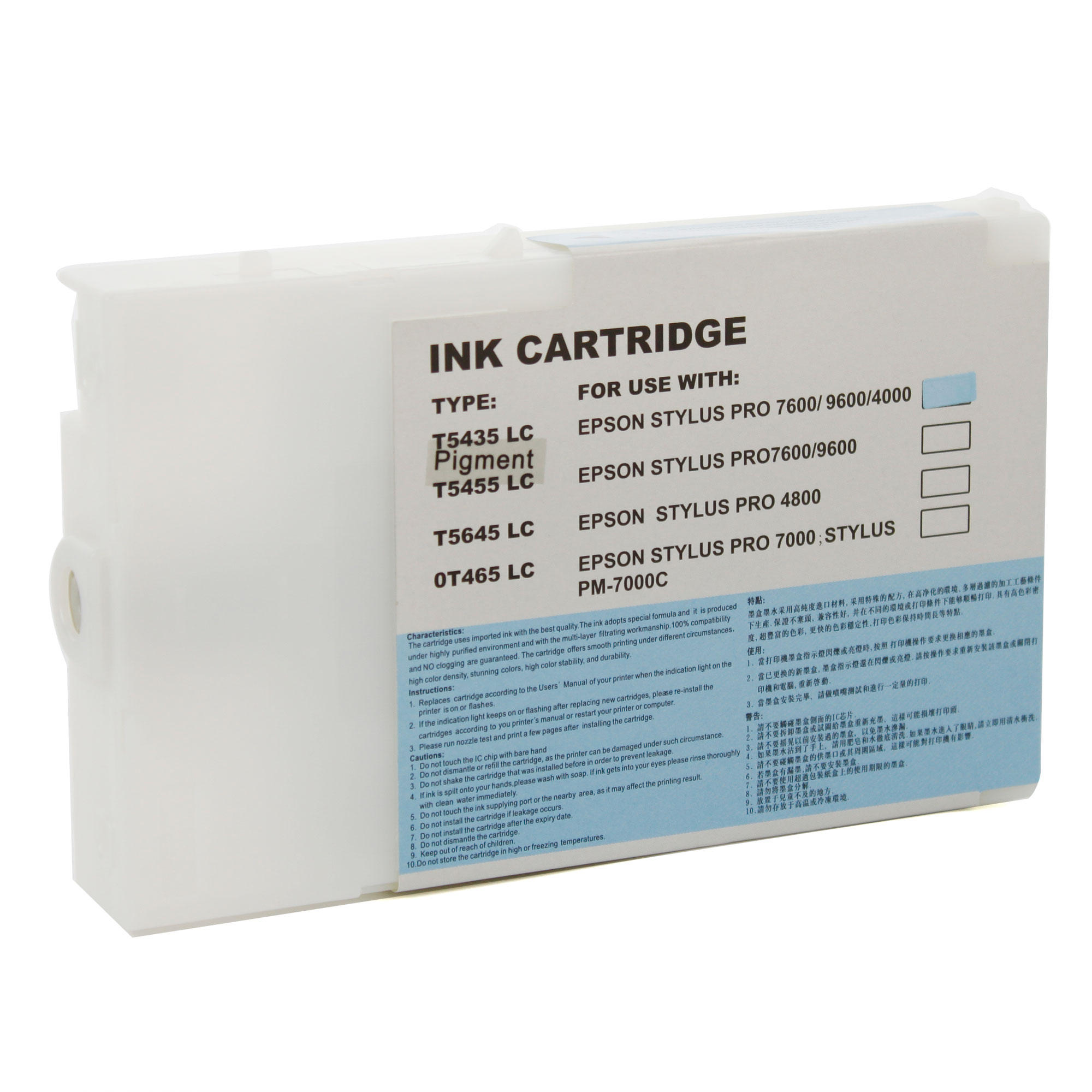 Epson T543500 Compatible Light Cyan Ink Cartridge Pigment