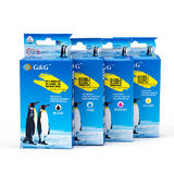 Canon BCI-3e Compatible Ink Cartridge Combo BK/C/M/Y - G&G™