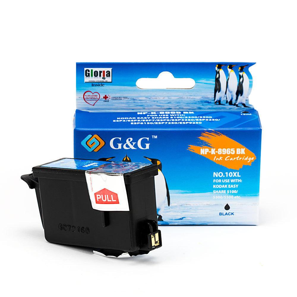 Kodak 10XL 8965 1215581 8237216 Compatible Black Ink Cartridge High Yield - G&G™