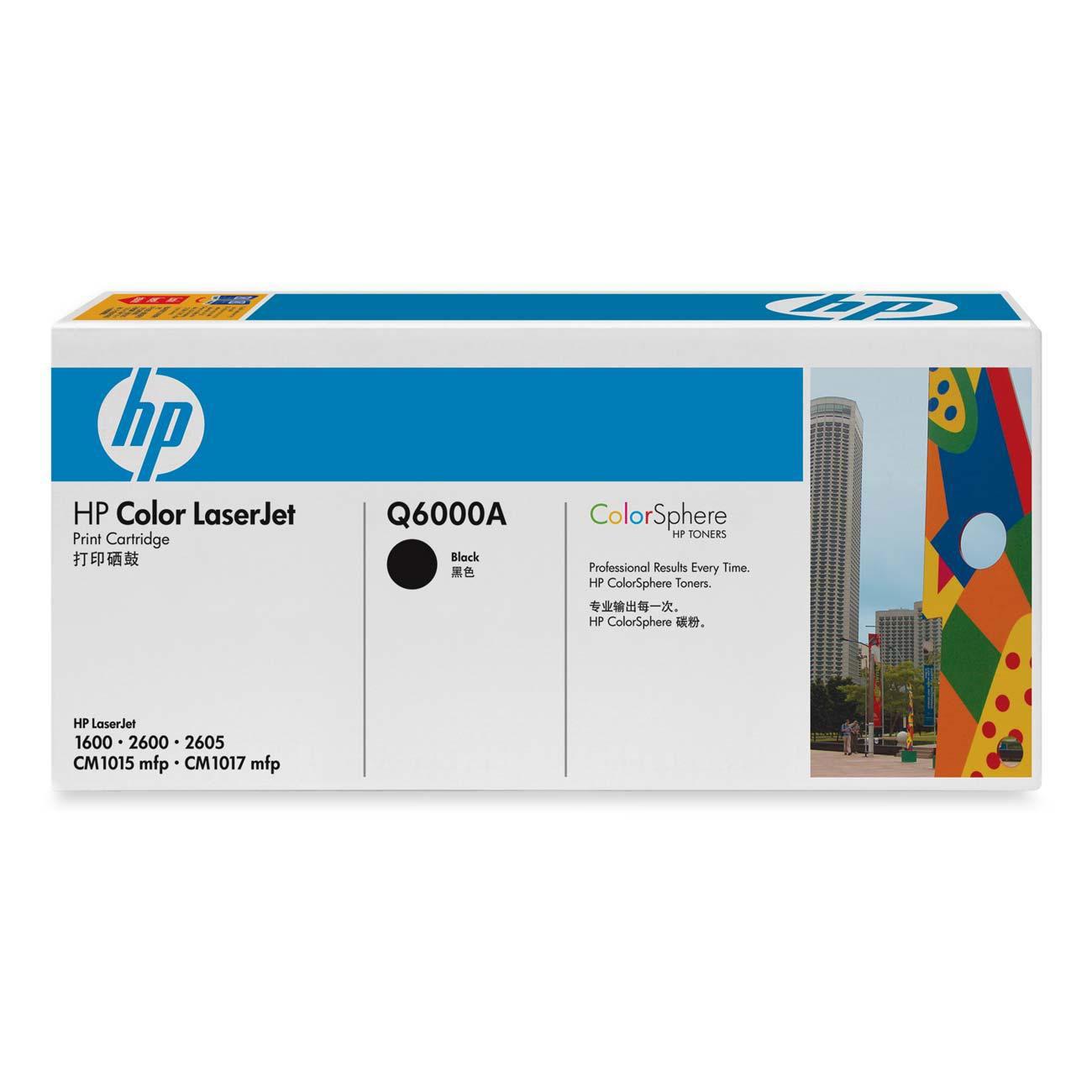 Printer Ink Cartridges And Toner Inkjet Hp Color Laserjet Cp4005 Cyan Cartridge Cb401a 124a Original Black Q6000a