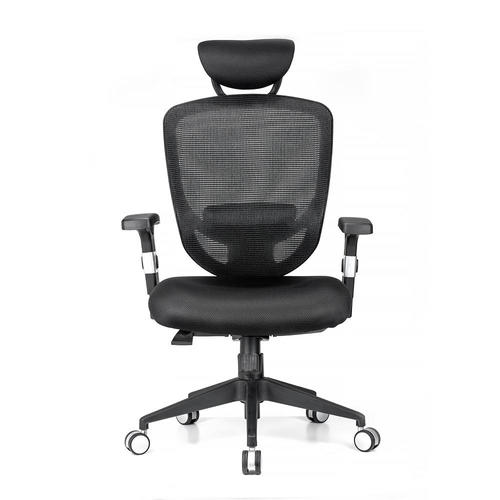 moustache ergonomic adjustable office mesh chair 123inkcartridges