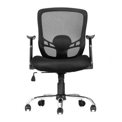 Mesh Office Chair with Fixed Arms, Mid Back , Black - Moustache@ - Chair