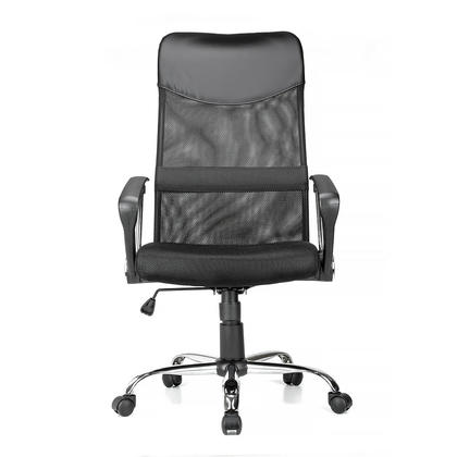 Ideal Ergonomic Chair