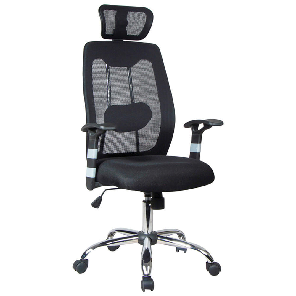 TygerClaw Ergonomic Mesh Office Chair with Headrest   123Ink Canada