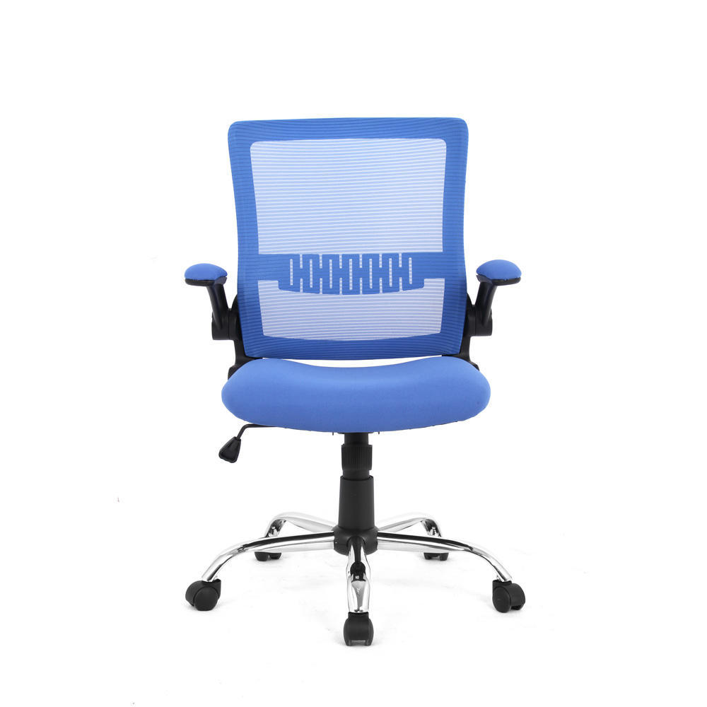 Mid Back Office Mesh Task Chair with Armrest - Moustache®