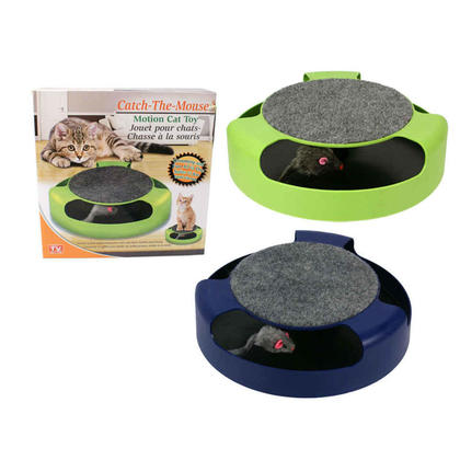 """Motion Cat Toy, Catch The Mouse Interactive Toys with Scratch Pad, Random Color - 10""""Dia."""