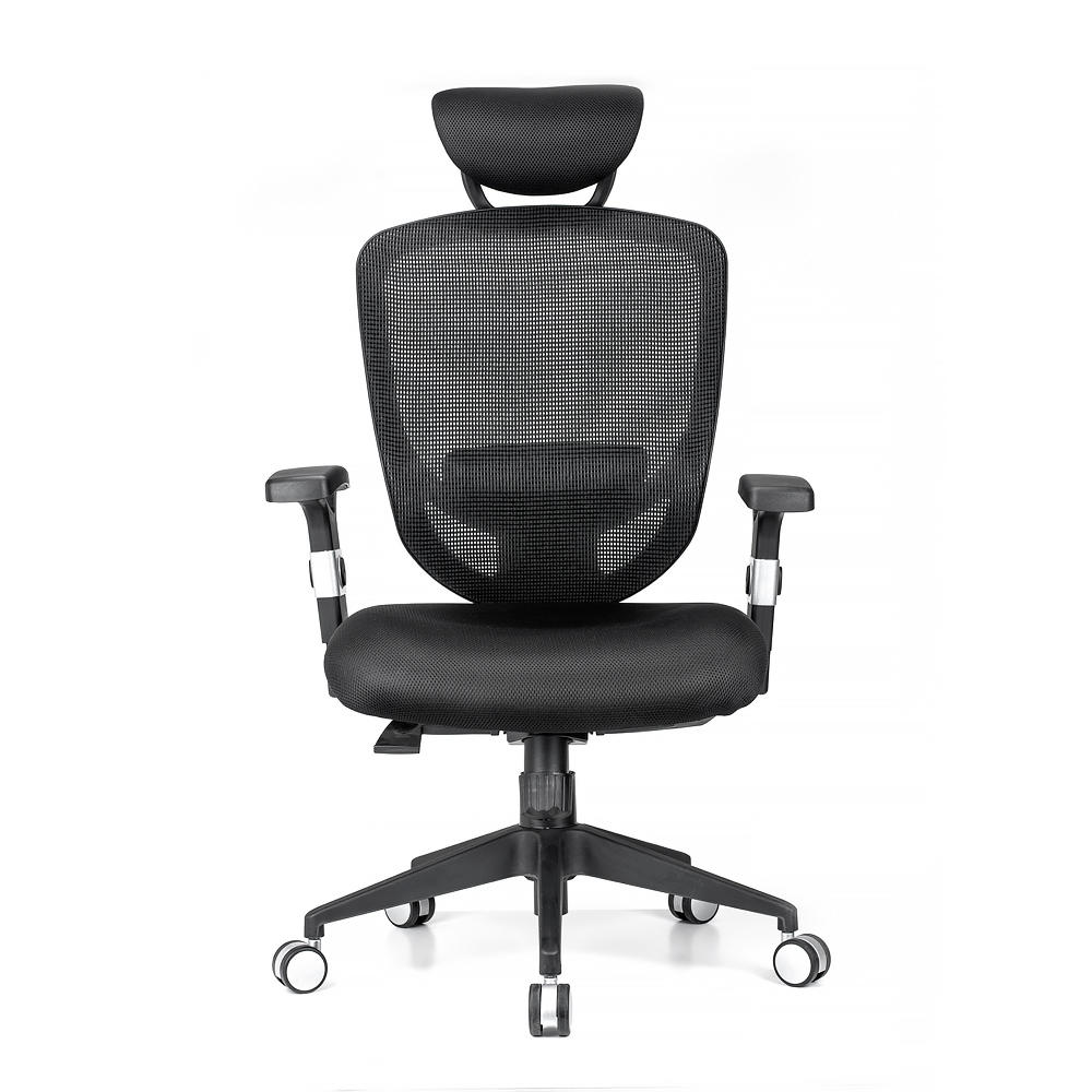 Ergonomic Office Chair With Adjustable Headrest And Lumbar Support - Moustache®