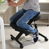 Ergonomic Adjustable Kneeling Office Chair, Black - Moustache®