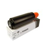 Laser Black Oem gpr19c Canon Grp-19 Toner Cartridge 47000 Page