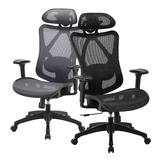 Ergonomic High Back All Mesh Office Desk Chair with Multi-Adjustment Features - Moustache®
